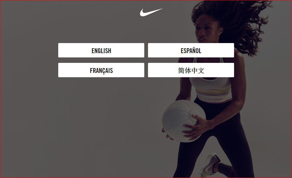 Nike Customer Survey Steps