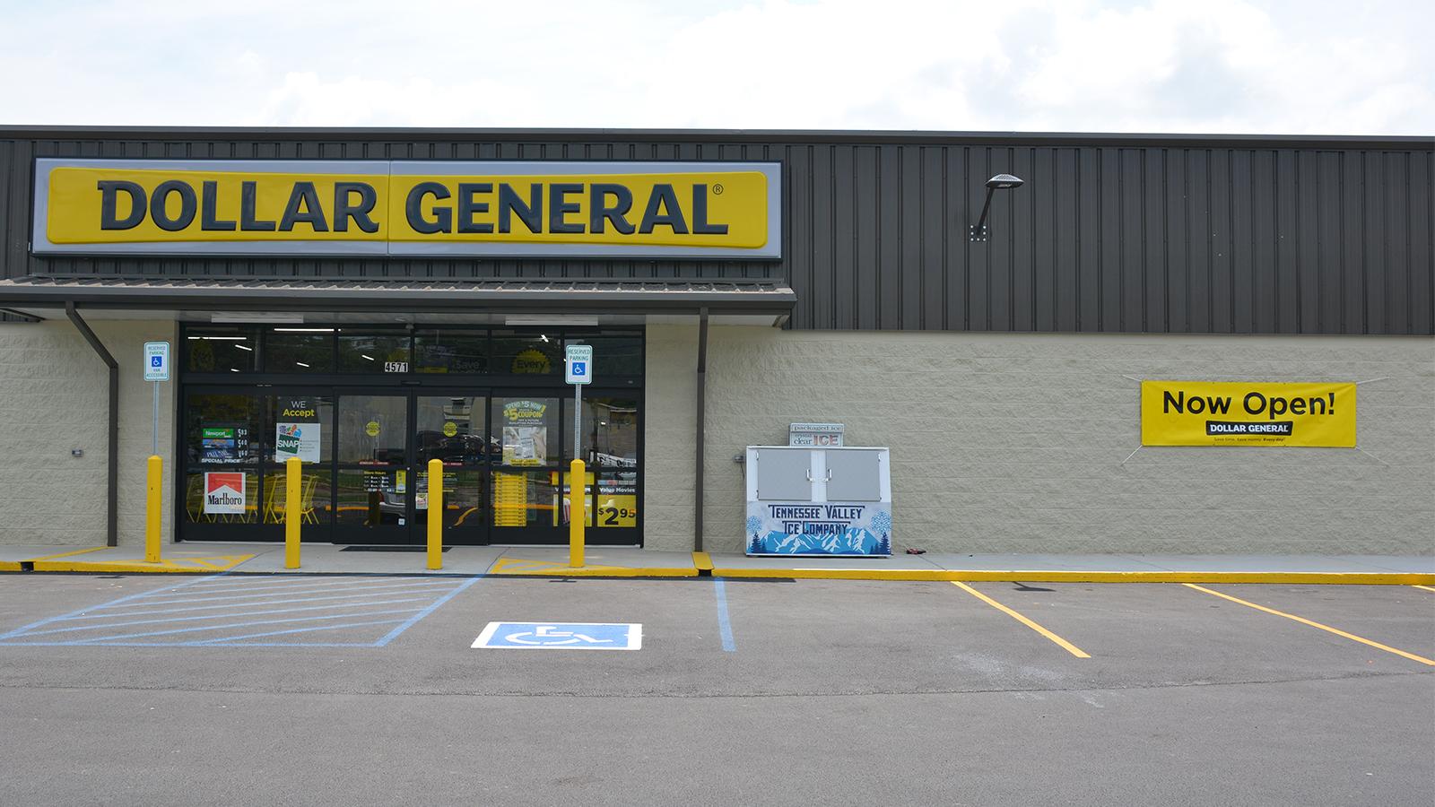 DG Store